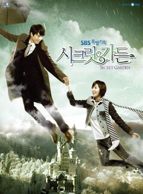 20101109_secret_garden_1
