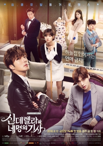 Cinderella_and_Four_Knights-p2