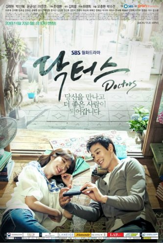 Doctors_(Korean_Drama)-p1