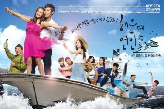 Haeundae-Lovers-Poster.jpg