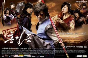 hong-gil-dong-poster2