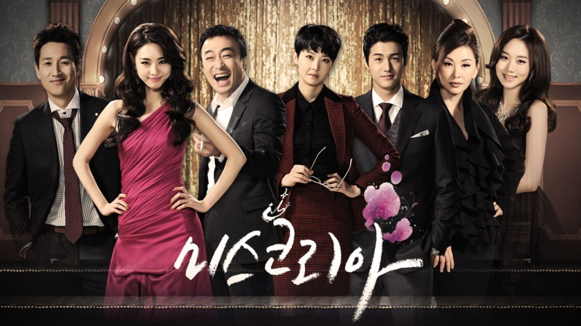 Korean-Dramas-image-korean-dramas-36304245-1280-720