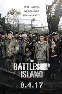 220px-Battleship_Island_Poster