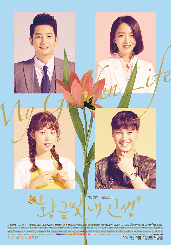My_Golden_Life-p03