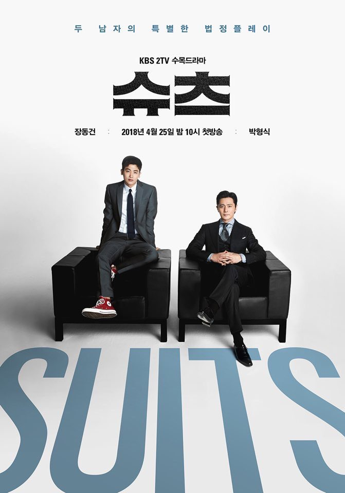 Suits_(Korean_Drama)-P1