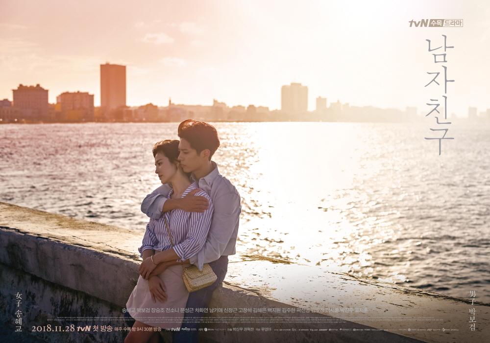 Encounter_(Korean_Drama)-P1