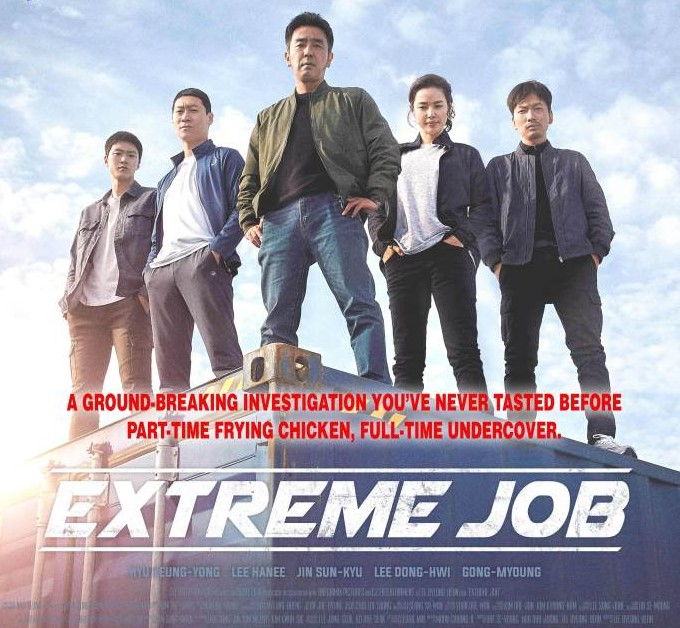 EXTREME-JOB_POSTER (2)